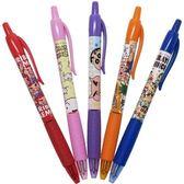 日本蠟筆小新假面超人原子筆五入806111通販屋