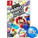 【Switch贈品】Nintendo Switch 超級瑪利歐派對 亞版 中文版