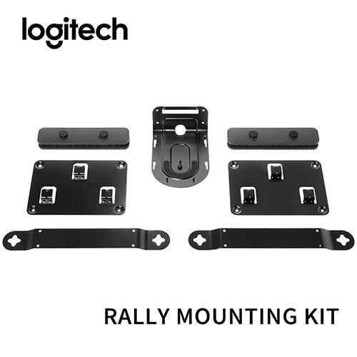Logitech 羅技 RALLY MOUNTING KIT 支架套件