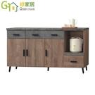 【綠家居】阿布札 現代5尺仿石面紋餐櫃/收納櫃