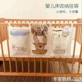 純棉嬰兒床收納袋掛袋寶寶床頭尿布尿片尿不濕紙尿褲儲物袋置物袋 卡布奇諾