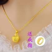 新款越南999 24k久不掉色黃金色蘋果吊墜首飾 純沙金項鍊女款