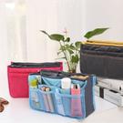 【現貨】袋中袋 出型收納袋 防水雙拉式 多功能化妝包 收納包 整理包 111