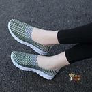 編織鞋 夏季編織鞋女一腳蹬媽媽網鞋鏤空透氣中年休閒散步鞋41老北京布鞋
