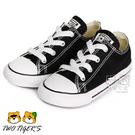 CONVERSE ALL STAR 黑色 低筒 鞋帶 基本款帆布鞋 小童鞋 NO.Q3581