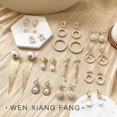 新春新品▶珍珠耳環女 簡約幾何長款耳墜 氣質耳釘耳飾品