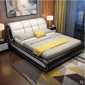 簡約床  真皮床 儲物雙人床小戶型皮床現代婚床1.8米簡約皮床  非凡小鋪 JD