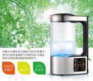富氫杯 家用大容量水素水氫水機富氫水生成器健康養生富氫水素機電解水杯 夢藝家