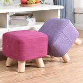 換鞋凳 實木小凳子創意沙發凳布藝方凳茶几凳時尚換鞋凳矮凳家用小板凳 萬聖節
