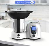 豆漿機 破壁機加熱家用小美多功能料理機全自動豆漿榨汁炒菜輔食igo 歐萊爾藝術館