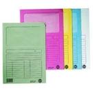 《享亮商城》LEI-3950 E310環保紙製文件袋