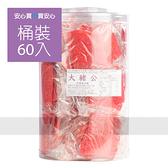 大豬公20g,60包/桶