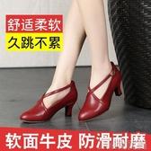 拉丁舞鞋成年女士跳舞鞋真皮軟底中高跟舞蹈鞋交誼廣場舞摩登女鞋 花間公主