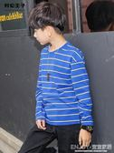 男童條紋打底衫  男童條紋T恤秋裝兒童中大童長袖上衣春秋青少年打底衫潮 宜室家居