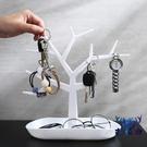 鑰匙收納架進門置物架收納盒客廳創意擺件飾品首飾架【古怪舍】