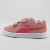 【iSport愛運動】PUMA SMASH V2 BUCK V PS正品 粉36518312中童鞋