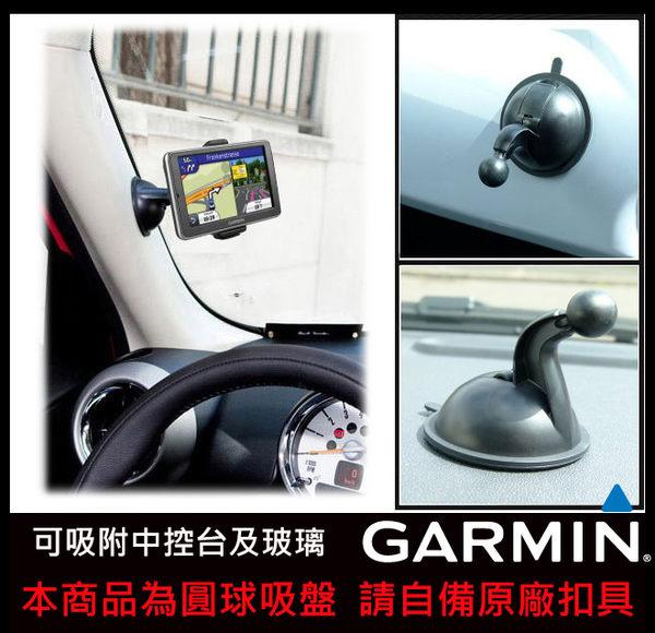 garmin nuvi 1370T 2567T Drive 51 2465T 57 52 40 drive assist DriveSmart 50 1450 2555 3590 1480儀表板吸盤