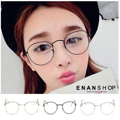 惡南宅急店【0027M】眼鏡框 鏡架 新款弧形眼鏡 平框眼鏡 復古文青 鏡架 黑框眼鏡