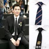 黑色領帶男韓版休閒懶人5CM學生窄版英倫拉錬領帶男正裝商務細小 焦糖布丁