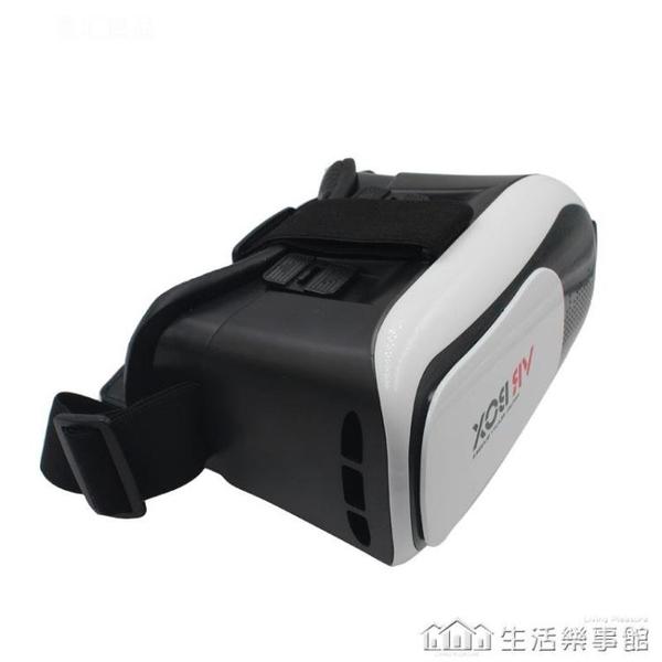 VR眼鏡 虛擬現實 3D電影智能手機一體機游戲BOX頭戴式頭盔【樂事館新品】