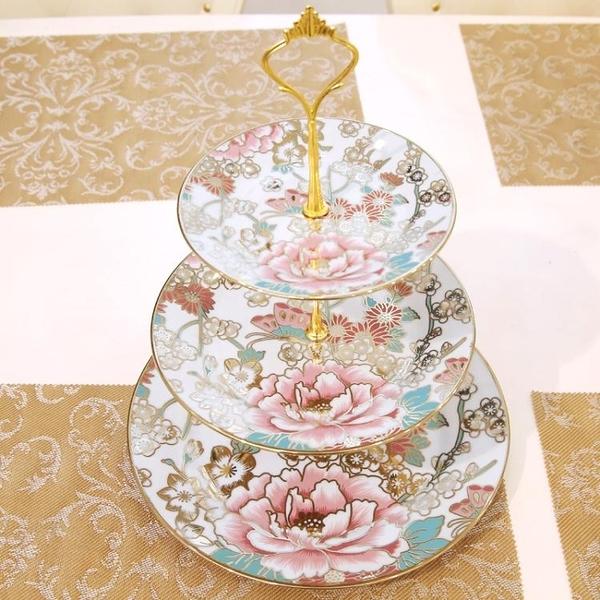 降價兩天 歐式陶瓷水果盤客廳創意現代玻璃蛋糕三層托盤子家用下午茶點心架