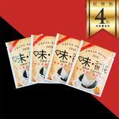 味・咖啡世代 精品咖啡 NO.37 Hankou  隨身濾掛