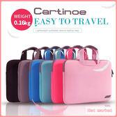 多彩系列 泡棉 筆電 手提包 macbook 電腦包 商務款 收納包 大容量 通勤 筆電包 簡約 手拿包