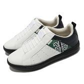 Royal Elastics 休閒鞋 Icon 2.0 白 綠 男鞋 懶人鞋 套入式 【ACS】 06512045