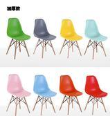 椅餐椅家用椅電腦桌椅塑膠靠背椅現代簡約創意椅洽談椅【聖誕交換禮物】