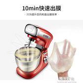 廚師機UKOEO家用和面機全自動多功能台式商用小型攪拌揉面機鮮奶 220V NMS陽光好物