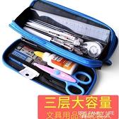 鉛筆盒文具袋 可定制logo 多功能筆盒 文具收納盒 可放20厘米直尺筆袋 艾瑞斯
