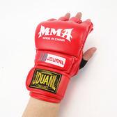九段龍自由綜合搏擊手套分指拳套 UFC格斗散打半指MMA拳擊手套  莉卡嚴選