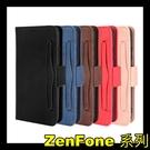 【萌萌噠】ASUS Zenfone 8 (ZS590KS) 復古皮紋 多卡槽側翻皮套 可磁扣 支架 全包軟殼 手機殼 手機皮套