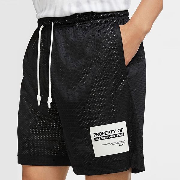 【現貨】Nike Standard Issue 男裝 短褲 籃球 健身 雙面穿 透氣 排汗 口袋 黑【運動世界】CQ7996-010