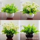 仿真盆栽仿真米蘭假花草擺件客廳家居茶幾擺設塑膠花束植物小盆栽套裝飾 大宅女韓國館