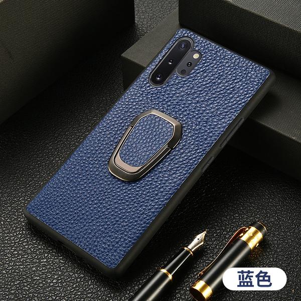 三星S20保護殼商務高檔 三星S20 Ultra 指環支架手機殼 SamSung 手機套 Galaxy S20+保護套