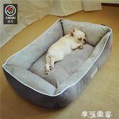 FADOU法斗狗窩貓窩大型中型小型犬泰迪巴哥法斗狗窩保暖寵物用品 igo摩可美家
