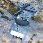 防水手機殼手機防水袋潛水套觸屏手機防水套游泳防水手機袋手機套