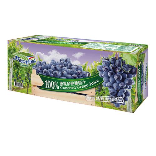 【 現貨 】嘉紛娜 100% 康果多酚多酚葡萄汁 250毫升 X 24入