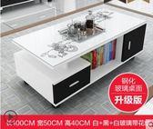 茶幾簡約簡易創意小茶幾客廳歐式鋼化玻璃小戶型多功能方 【四月特惠】 LX