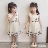 女童網紗洋裝 夏季新款蓬蓬裙休閒兒童生日禮服裙寶寶刺繡洋裝 aj3964『美好時光』