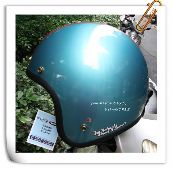 林森●JEN復古帽,3/4帽,半罩式,外銷款,706-J,直條彩繪,糖果水藍
