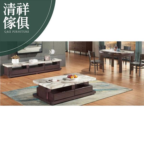 【新竹清祥傢俱】PLT-12LT109 - 現代時尚設計石面大茶几 客廳 茶几 家庭 收納 置物 實用 雙色
