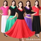 2021夏新款廣場舞服裝短袖上衣長裙套裝藏族舞舞蹈服裙子半身裙女 美眉新品