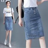牛仔半身裙女2020夏季新款高腰顯瘦中長款a字開叉一步包臀短裙子 每日特惠