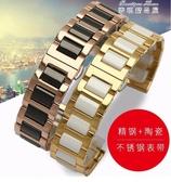 陶瓷不銹鋼手錶帶適配guess鐵達時ckdw鋼帶手錶鍊18mm男女16mm 麥琪精品屋