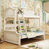 雙十二8折高低床上下床雙層床女孩公主床實木子母床多功能兒童上下床母子床