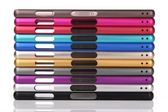 King*Shop--超薄圓弧海馬扣金屬框 索尼Xperia Z3邊框Sony L55t手機保護框殼
