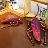 創意仿真ins蟑螂小強抱枕毛絨玩具 75厘米