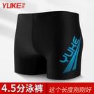 泳褲男士2021年新款游泳衣男款平角游泳褲大碼速干寬松游泳裝備 陽光好物